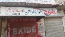 Baloch Auto Electriction dera-ghazi-khan