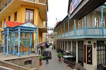 ARGO Voyage Georgia, Tbilisi, Georgia