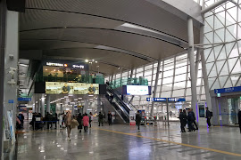 Автобусная станция   Ulsan Station