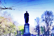 Griboyedov Monument, Moscow, Russia
