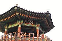 Nongdari, Jincheon-gun, South Korea