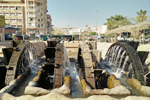 Waterwheels in Al Faiyum, Al Fayyum, Egypt