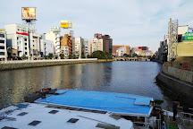 Acros Fukuoka, Tenjin, Japan