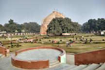 Golghar, Patna, India