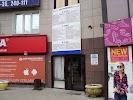 Открытие Финансовые решения, улица 70 лет Октября на фото Омска