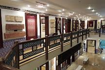 Tareq Rajab Museum, Kuwait City, Kuwait