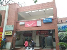 Indian Post – Post Office loni