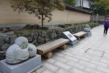 Koyasan Daishi Kyokai, Koya-cho, Japan