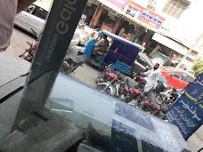 Mall Of Shanza sahiwal