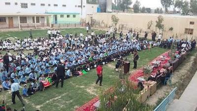 Haji Abdul Latif High School شهید حاجي عبدالطیف لیسه