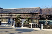Mizkan Museum, Handa, Japan