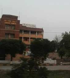 The City School (Chenab Campus) faisalabad
