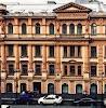 Отель Баттерфляй, Невский проспект на фото Санкт-Петербурга