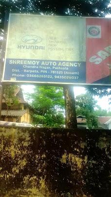 Bijay Medical Store jamshedpur