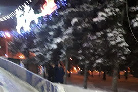Автобусная станция   Ufa