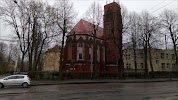 Калининградский филиал ИЗМИРАН
