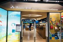 Eslite Bookstore - Xinyi, Taipei, Taiwan