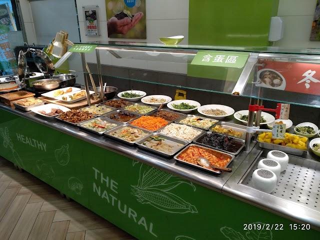 Nationwide Healthy Vegetarian (Da'an Zhongxiao Branch)