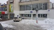 Почта России, Волочаевская улица на фото Хабаровска