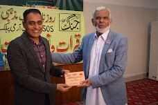 Seerat Study Centre Sialkot