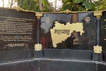 Raj Bhavan, Mumbai, India