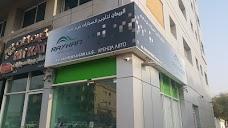 Al Rayhan dubai UAE