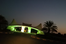 Sharjah Desert Park, Sharjah, United Arab Emirates
