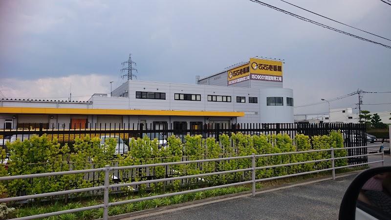 (株)壱番屋 佐賀営業所・工場