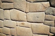 Complejo Arqueologico de Vilcashuaman, Vilcashuaman, Peru