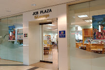 JCB Plaza Lounge Honolulu, Honolulu, United States
