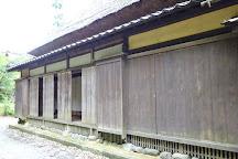 Fukui Osagoe Minkaen Garden, Fukui, Japan