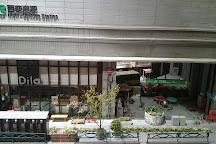 Contemporary Art Museum, Kumamoto, Kumamoto, Japan