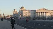 """Администрация городского округа """"город Чита"""" на фото Читы"""