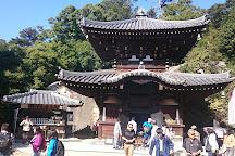 Mt. Misen, Hatsukaichi, Japan