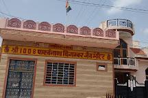 Digamber Jain Temple, Ajmer, India
