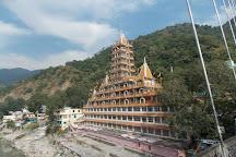 India Easy Trip Pvt Ltd, Haridwar, India