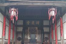 Peitian Ancient Dwelling Buildings, Liancheng County, China