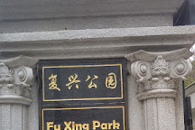 Fuxing Park, Shanghai, China