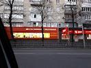 Даис, улица Пушкина на фото Ставрополя