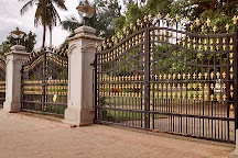 Indira Gandhi Musical Fountain, Bengaluru, India