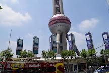 Oriental Pearl Tower (Dongfang Mingzhu), Shanghai, China