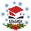 Альбион, школа иностранных языков, улица Володарского на фото Тюмени