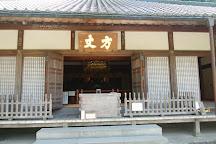 Meigetsuin (Hydrangea Temple), Kamakura, Japan