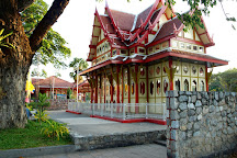 Royal Hua Hin Golf Club, Hua Hin, Thailand