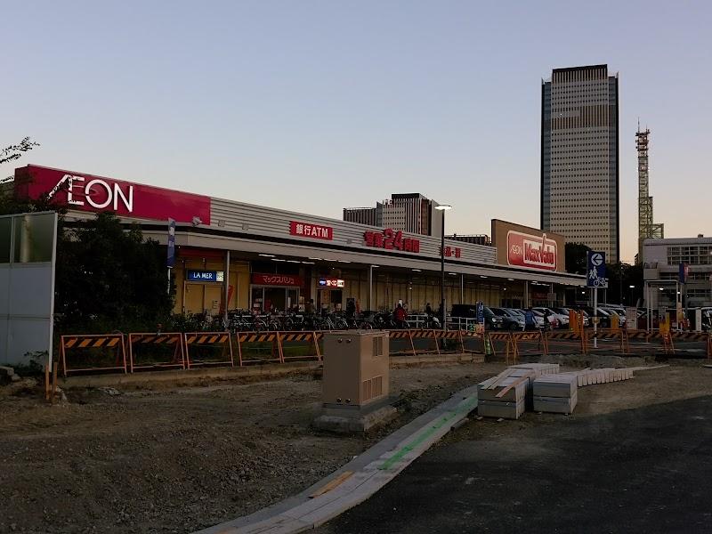 ダイソー イオンタウン太閤ショッピングセンター店