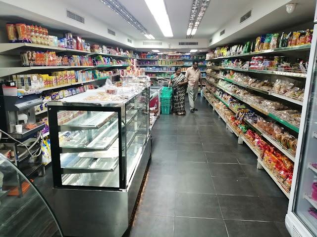 supreme bakery