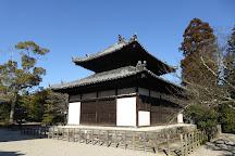Horinji Temple, Ikaruga-cho, Japan