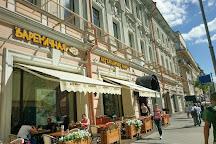 Yeliseyevskiy, Moscow, Russia