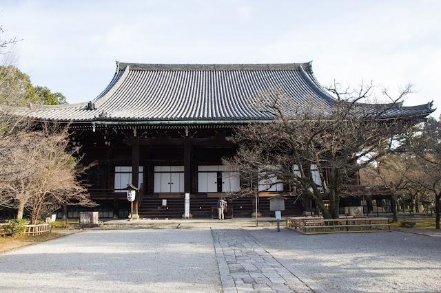 Shinnyo-do Temple