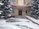 Управление Судебного департамента в Брянской области